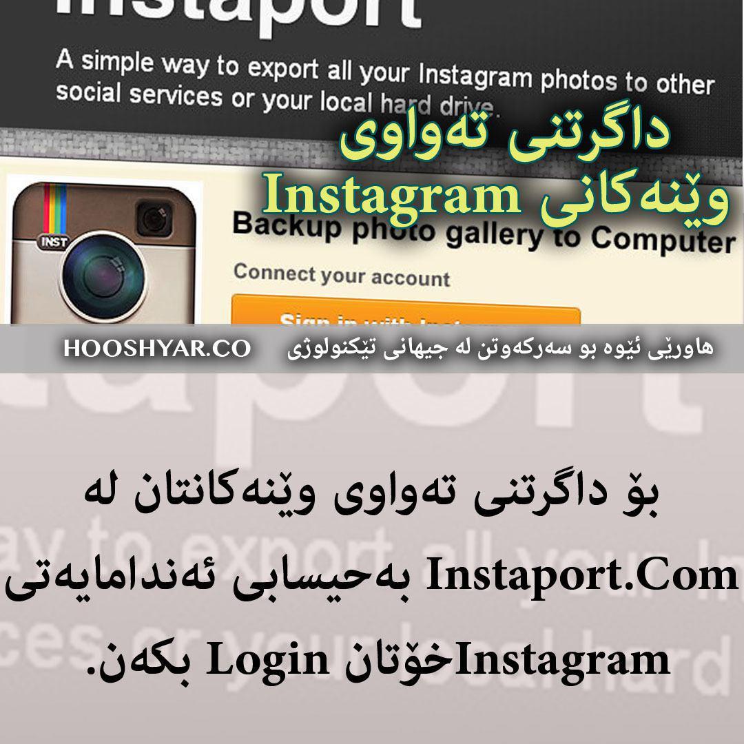 photo_2015-11-25_09-25-19