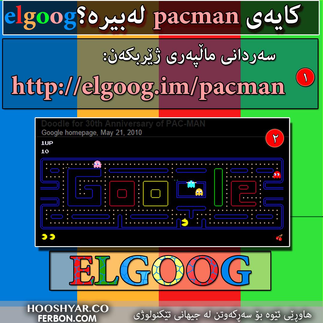 Game-Google-Kurdi