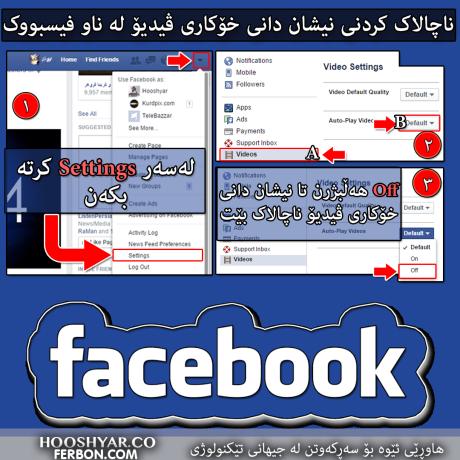 disable-video-facebook-Kurdi