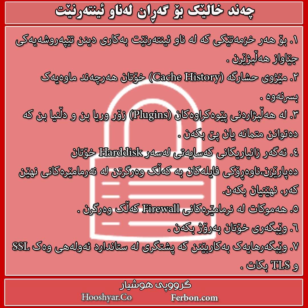 nokat-imani-kurdi