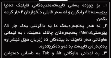 alt-kurdi